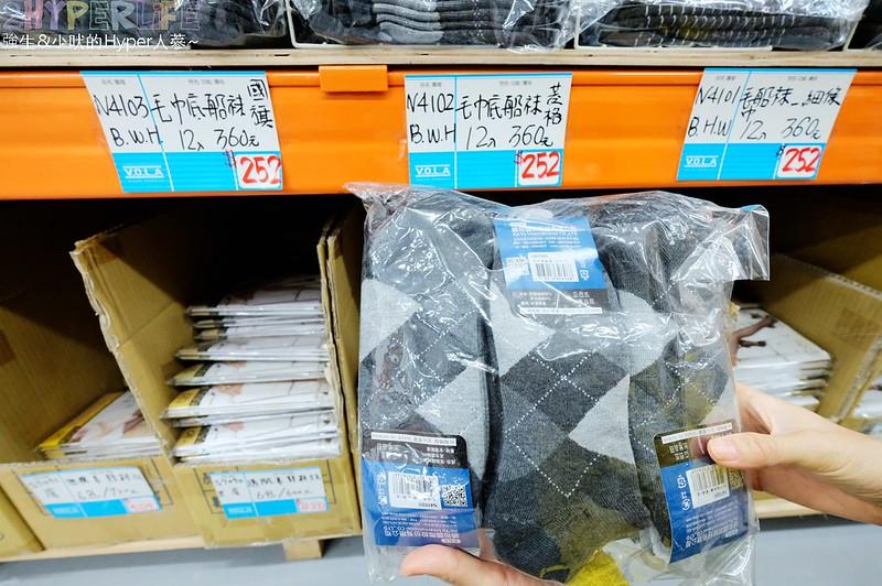 WOBO 襪寶棉織用品暢貨中心 (29)