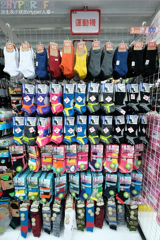 WOBO 襪寶棉織用品暢貨中心 (36)