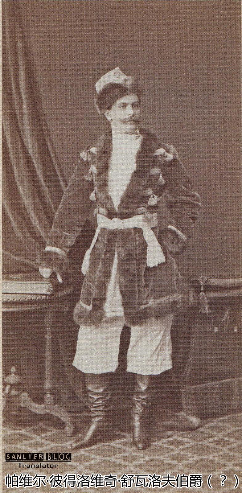 1893年化装舞会23