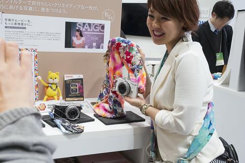Sakura Camera Sling_01