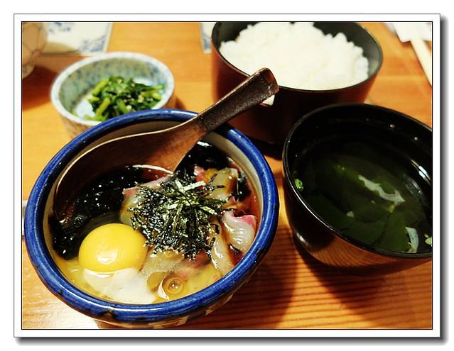 宇和島鯛魚飯