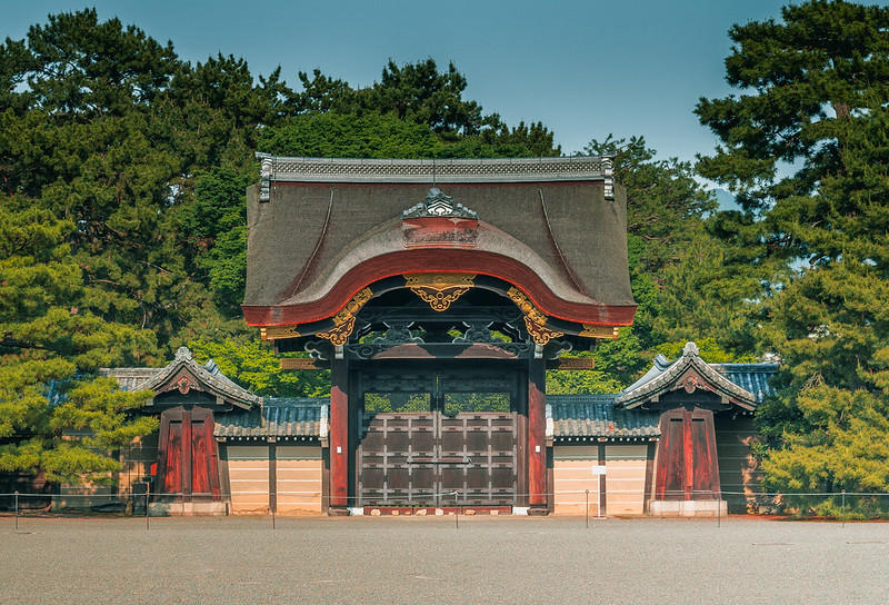 A Gate at The Imperial Palace, Kyoto