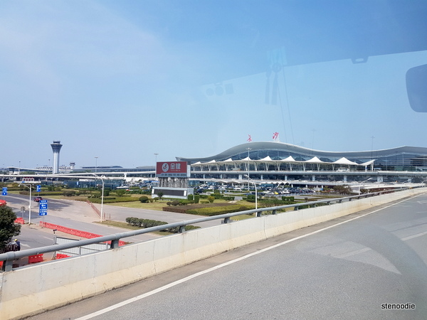 Changsha Airport