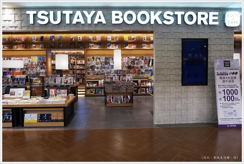 蔦屋書店TSUTAYA-1