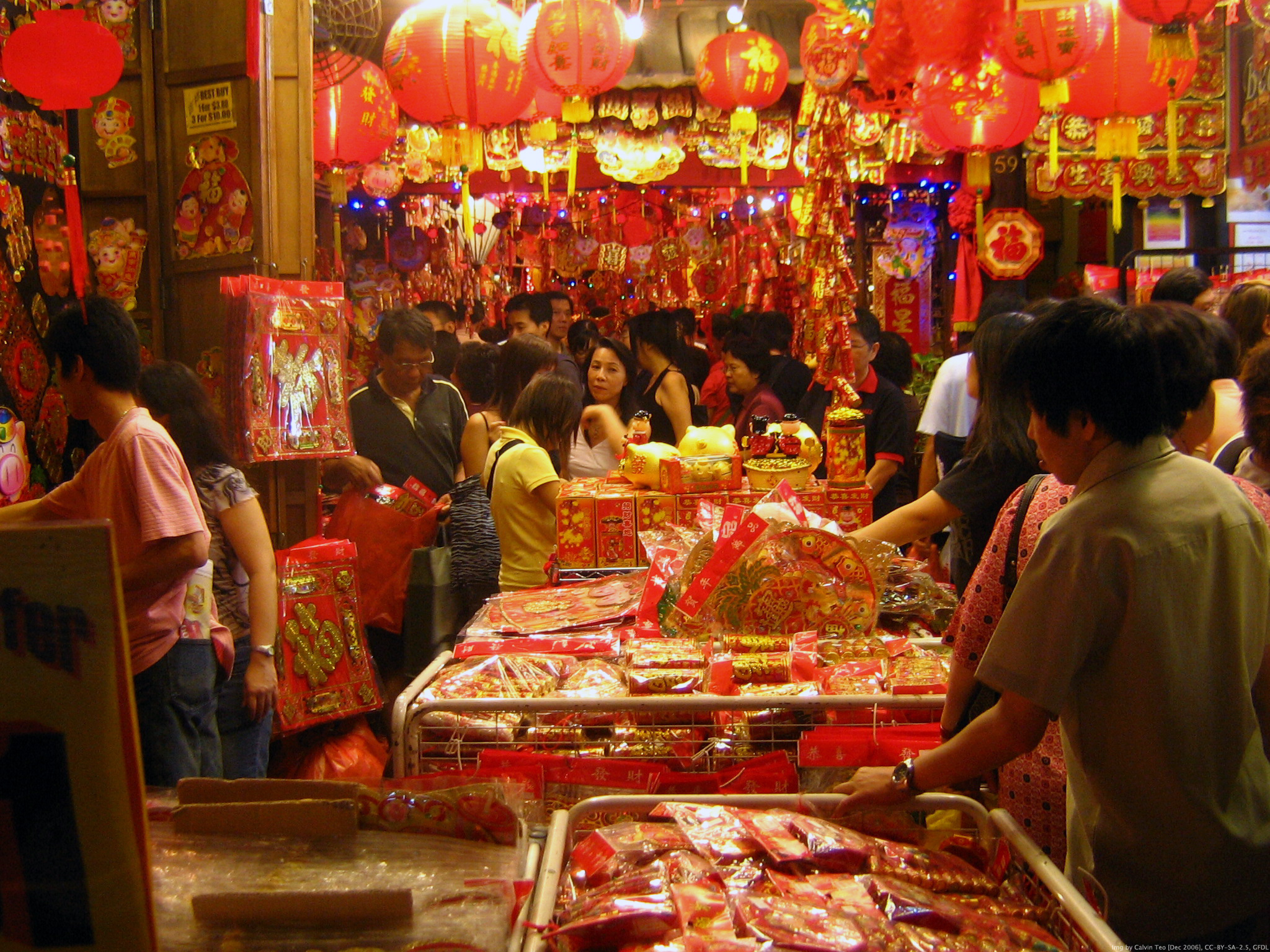 A scene in a street market in Chinatown, Singapore, during the Chinese New Year holidays. Photo taken on February 3, 2007.