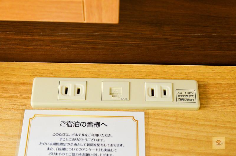 札幌unizo inn飯店 (26-46)