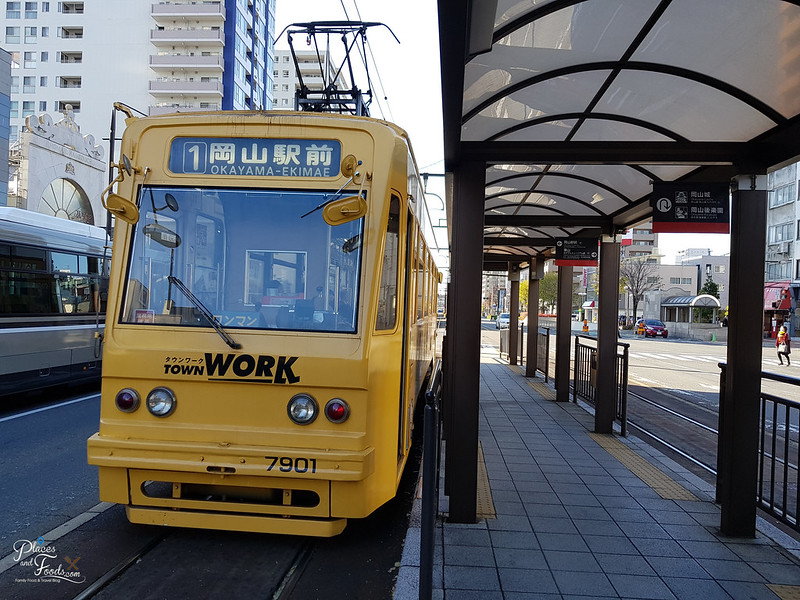okayama city tram