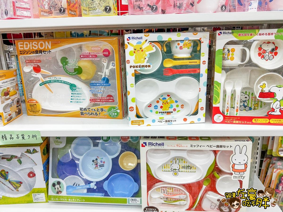 高雄玩具批發-崑山玩具精品批發-7