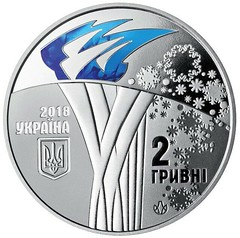 2018 Winter Olympics Holographic 2 Coin
