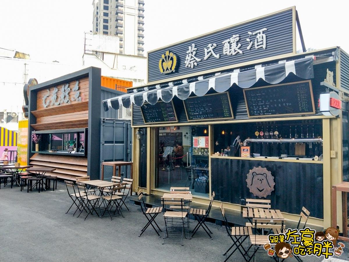 台中UNO市集-11