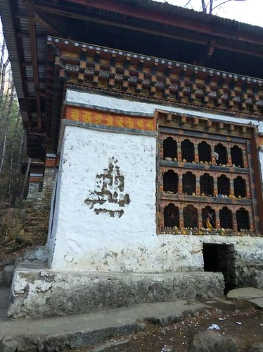 The mark left on a building after government officials removed one of Invader's works. Photo by @yoezar29, a tourist guide in Bhutan. From news.artnet.com