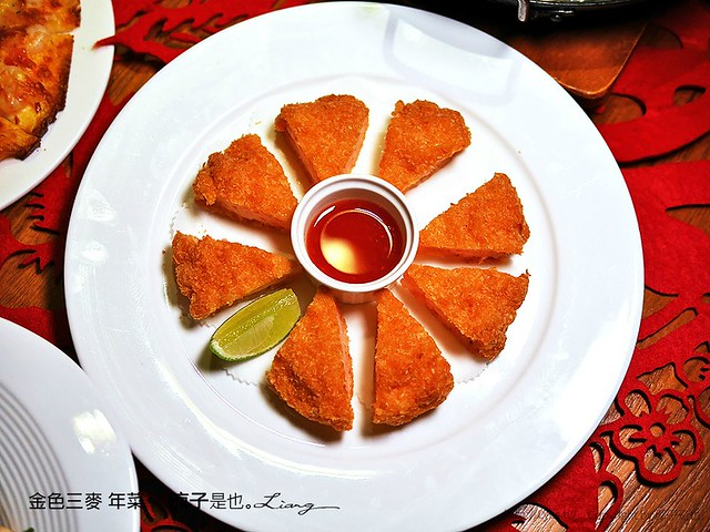 金色三麥 年菜 12