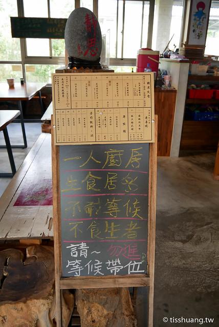 和田食堂-1170156