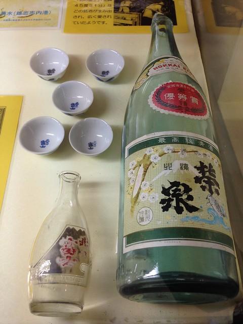 hokkaido-rishiri-island-local-history-museum-inside-21