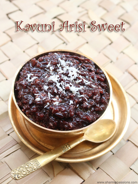 kavuni arisi sweet recipe