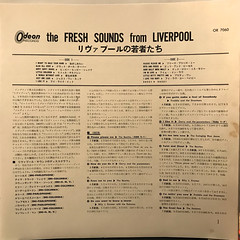 V.A.:THE FRSH SOUNDS FROM LIVERPOOL(INNER 1)
