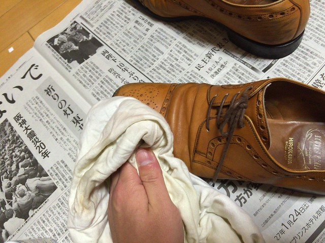 shoescare-remover