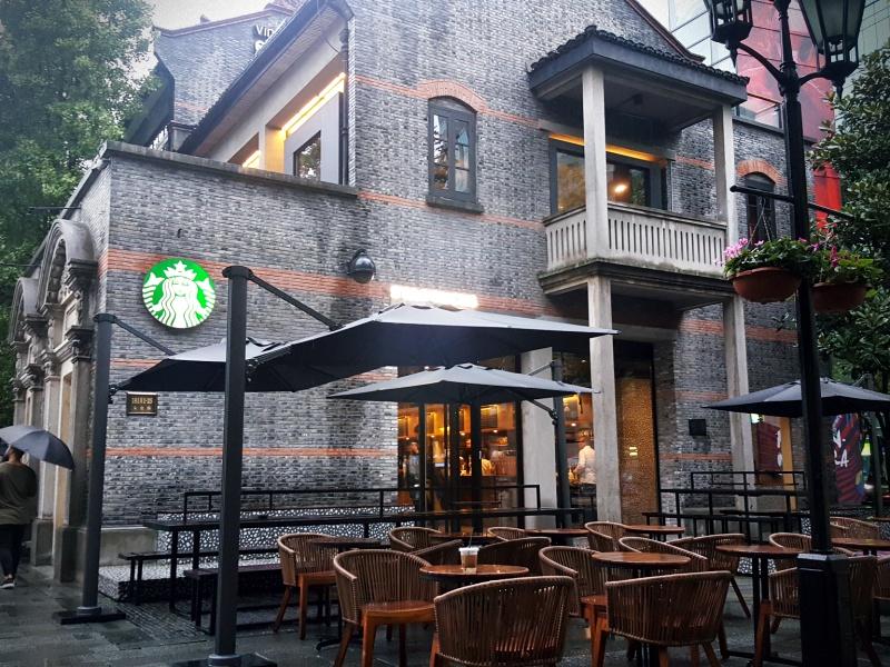 Xintiandi Starbucks