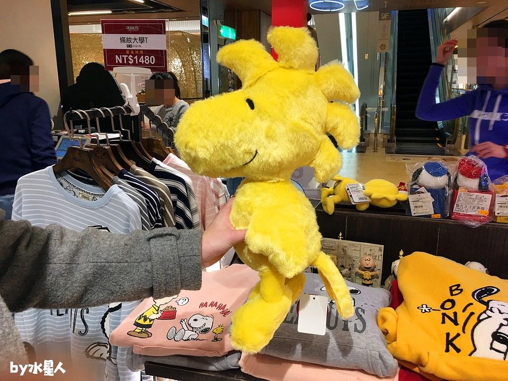 39581674932 86dc9da91b b - Peanuts史努比快閃店,就在新光三越中港店,狗年旺旺來,全台獨家商品販售
