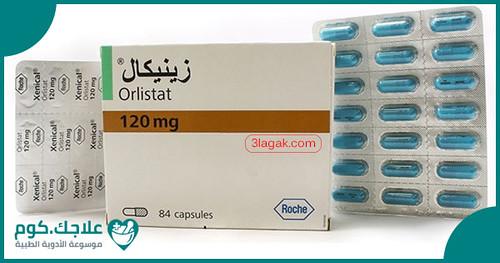 حبوب زينيكال للتخسيس وعلاج أمراض السمنة Xenical