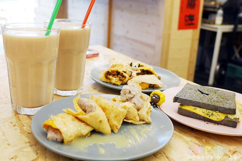 魚吃土。手作三文治│晚上也有營業的文青風早餐店!狂派起司是起司控的最愛,隱藏版的酥皮蜜芋泥蛋餅也好爆漿! @強生與小吠的Hyper人蔘~