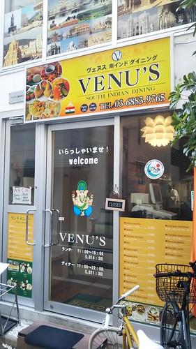 ヴェヌス サウス インディアン ダイニング 御徒町店