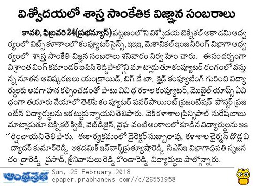 2018-02-25_Andhra_Prabha