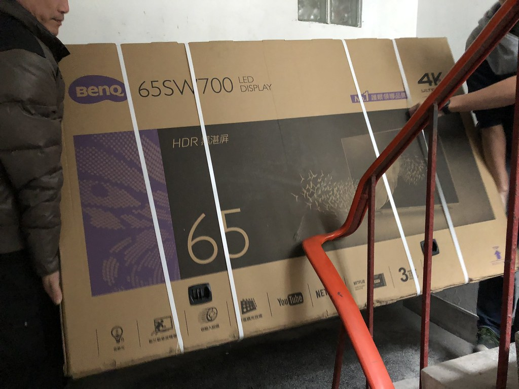 BenQ 65SW700