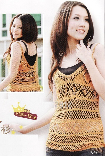 2267_Crochet sweater (49)