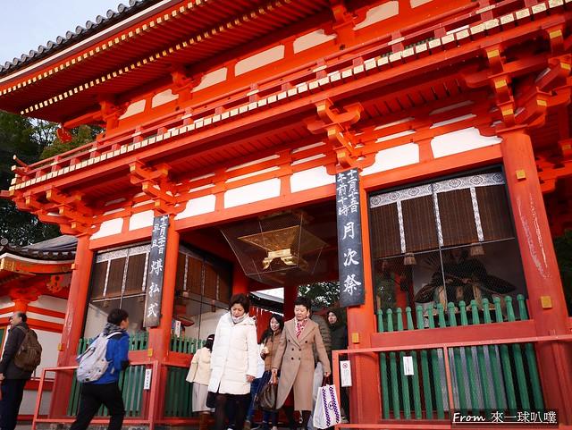 八阪神社20
