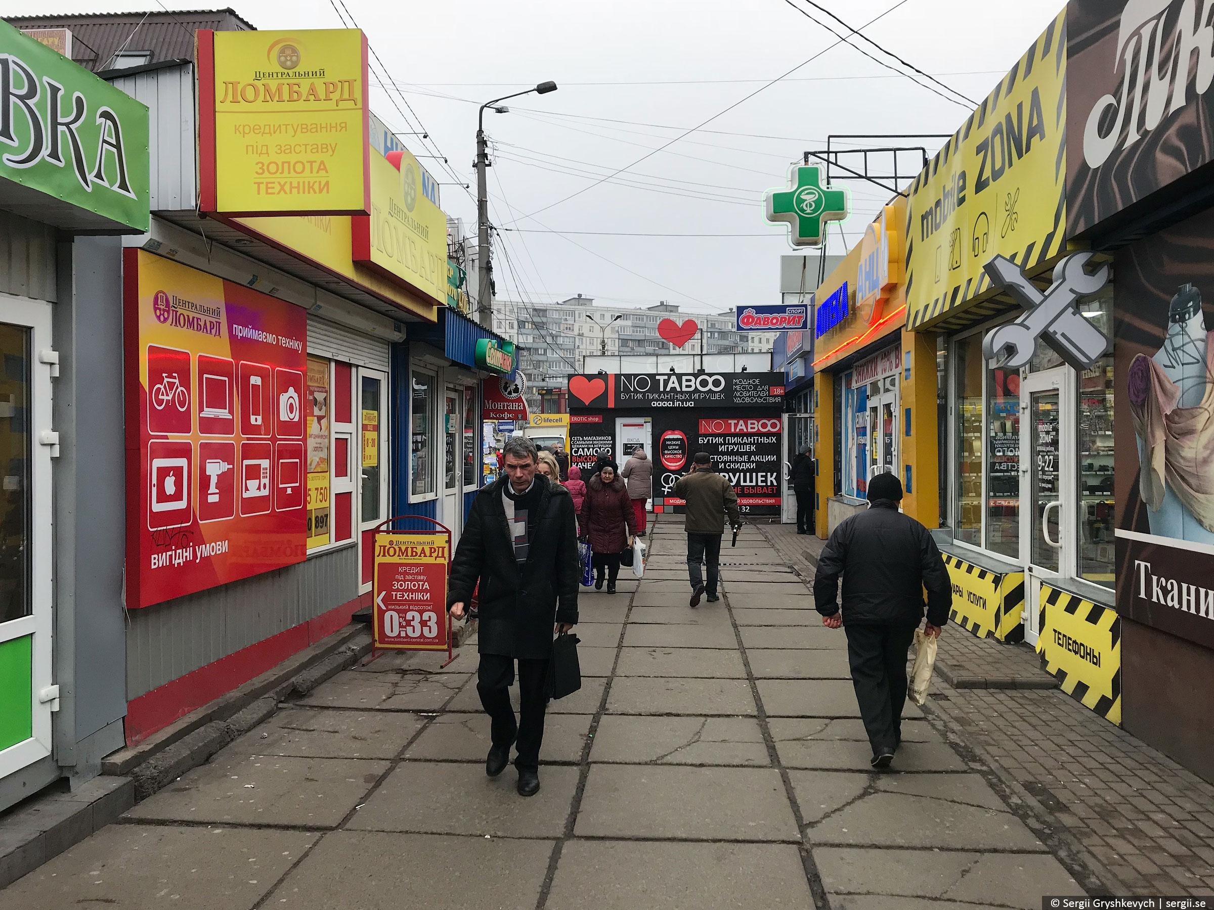 kyiv-darnytsia-livoberezhna-7
