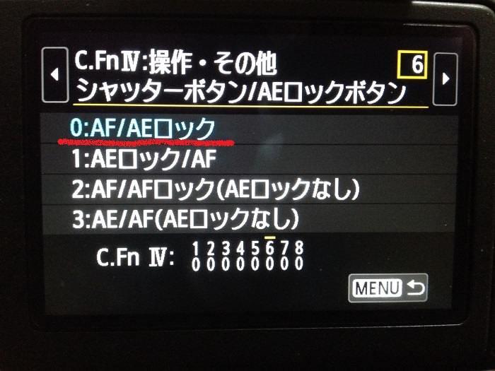 oyayubi-af03