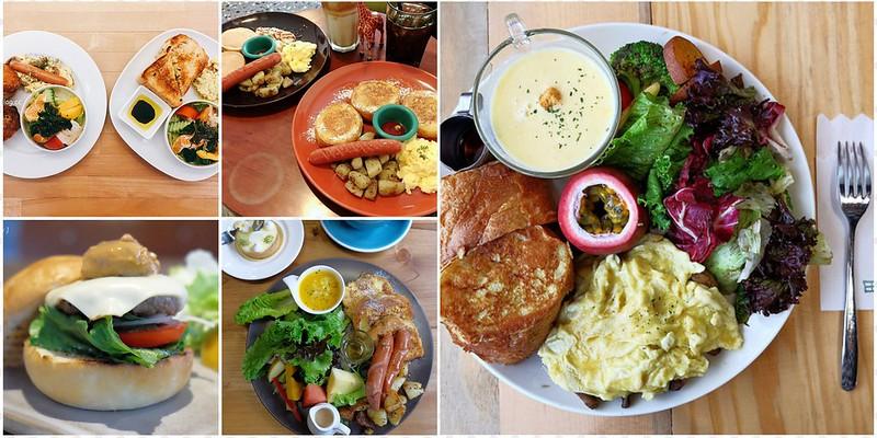 2018早午餐