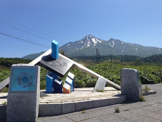 hokkaido-rishiri-island-nozuka-observatory-02