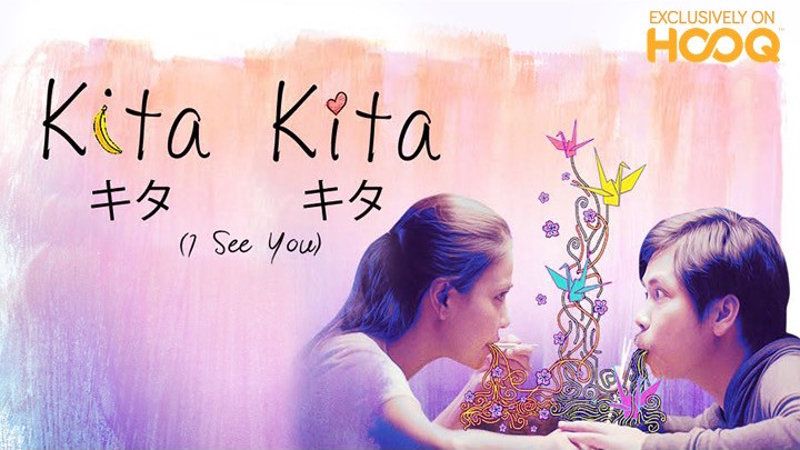 Watch Kita Kita on HOOQ and Win a Trip to Sapporo, Japan