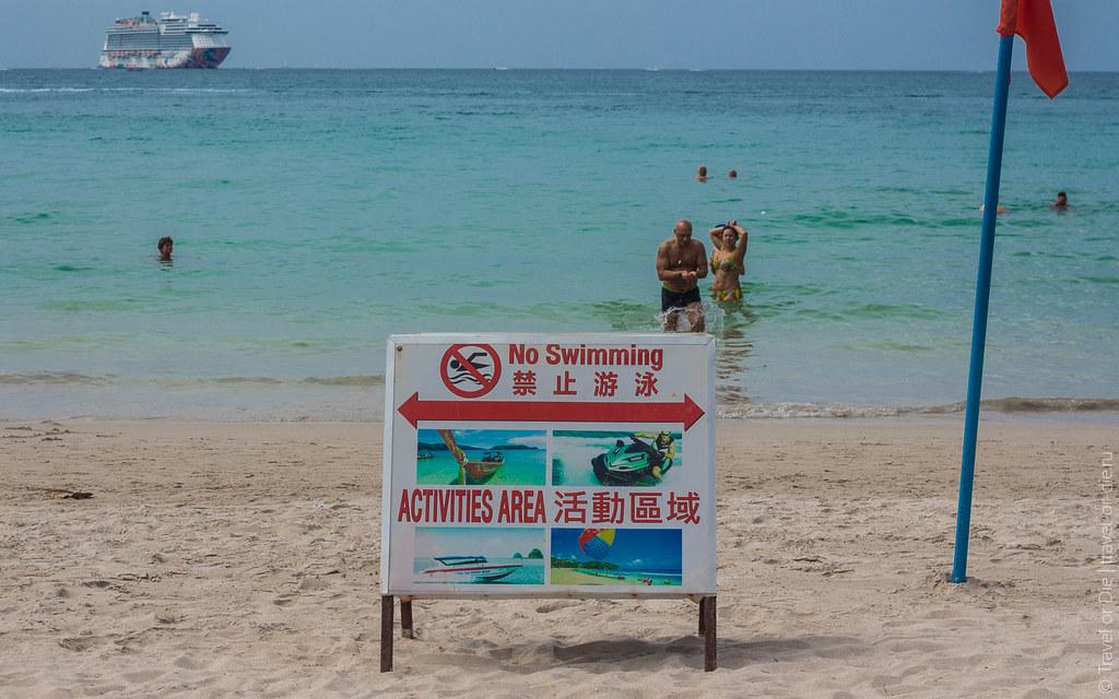 Пляж-Патонг-Patong-Beach-Таиланд-7808