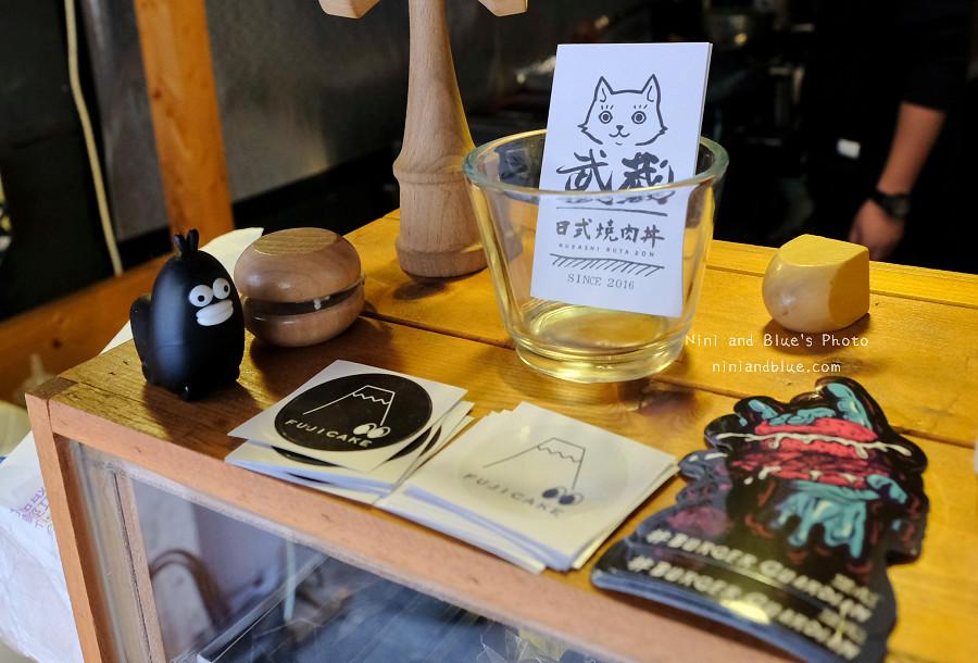武藏日式燒肉丼.台中丼飯07