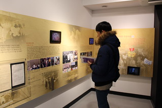 180124 청년공익활동가 학교 21기 수요집회, 전쟁기념관, 전쟁과여성인권박물관 방문