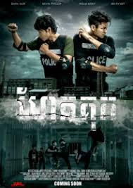 Vượt Ngục - Jailbreak (2017)