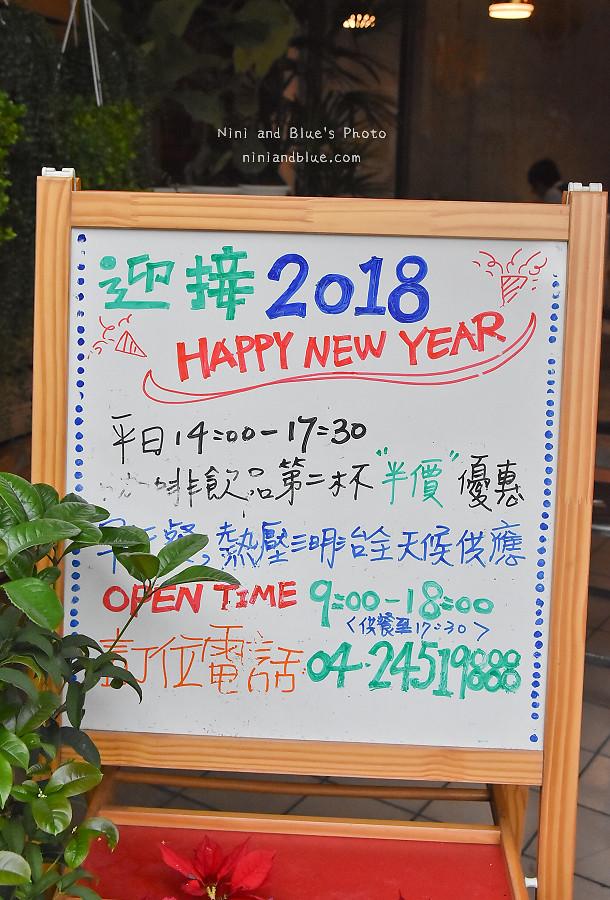 台中咖啡 stay in  cafe  逢甲04