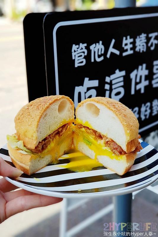 翻白眼女孩炭烤三明治_餐點 (8)