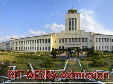 BIT Mesra admission