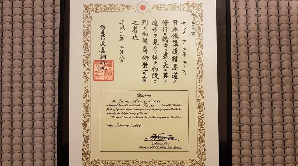 Dan diploma