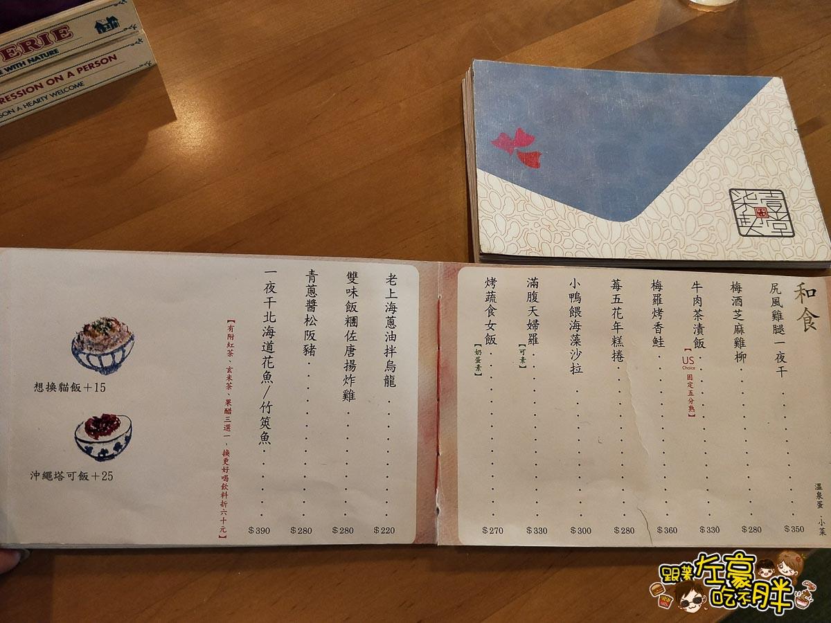 -柒壹食堂 (鹽埕區美食)-9