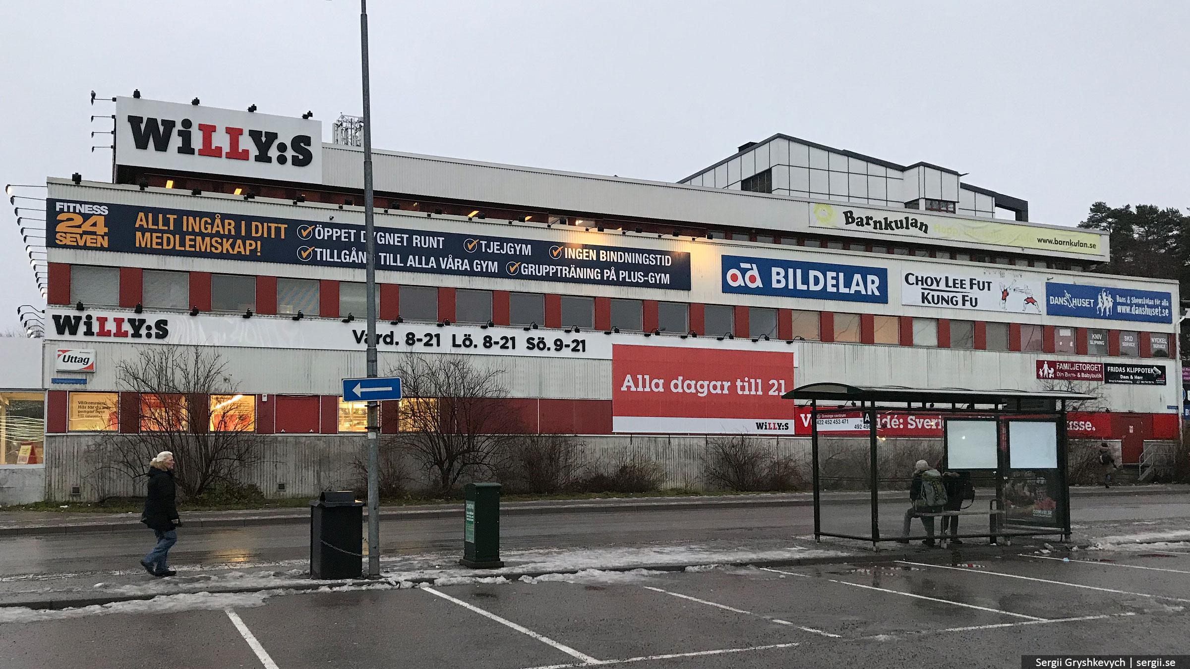 stockholm-sweden-solyanka-9-52