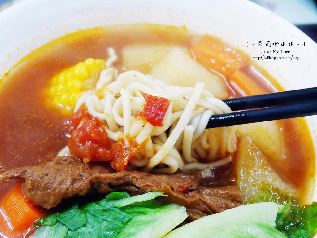新北淡水老街素食小吃餐廳好食寨 (13)