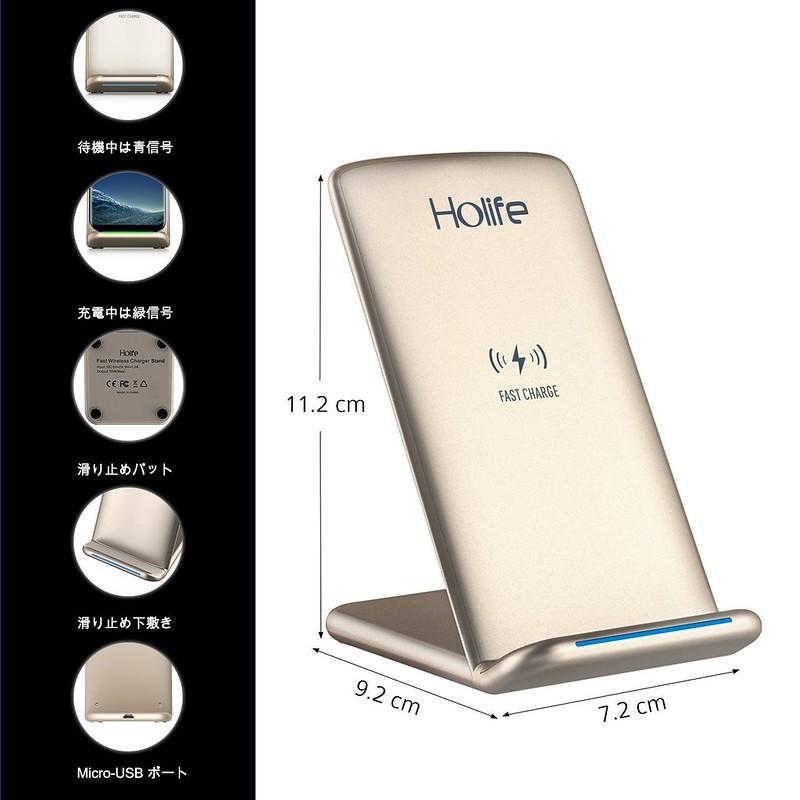 ワイヤレス充電器 qi 充電器 急速 iPhone X88 Plus 2.0 二つのコイル スタンド 置くだけ充電 温度制御 (2)
