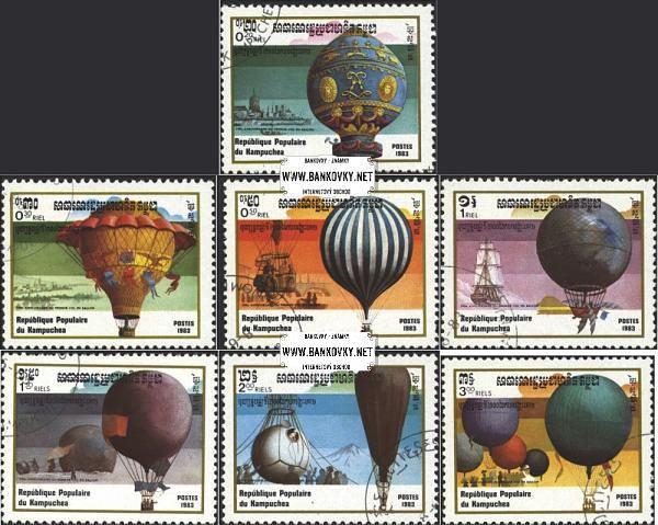 Známky Kambodža 1983 Balóny, razítkovaná séria