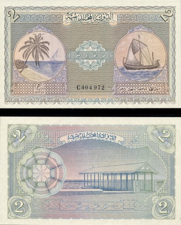 2 Rupie Maledivy 1960, P3b