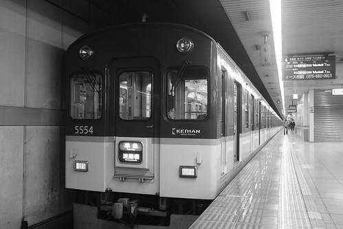 Kyoto on 24-02-2018 (16)